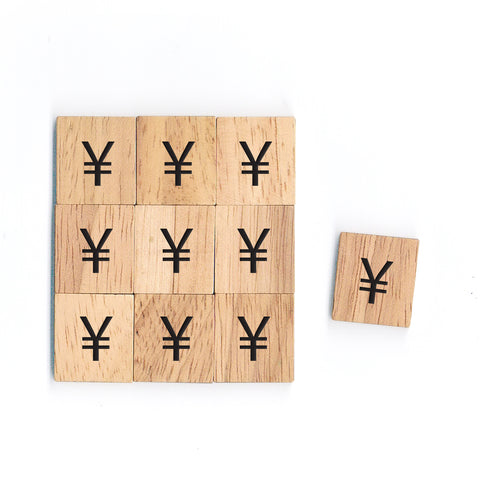 SM18 (¥) Yen Sign Math Symbol 1 piece Wooden Scrabble tiles