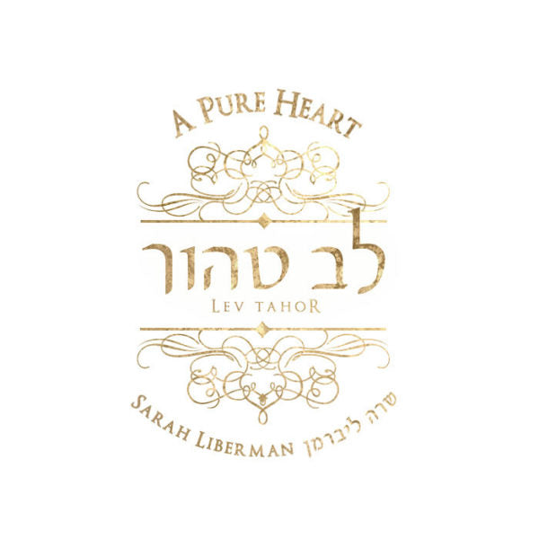 A Pure Heart (Lev Tahor)