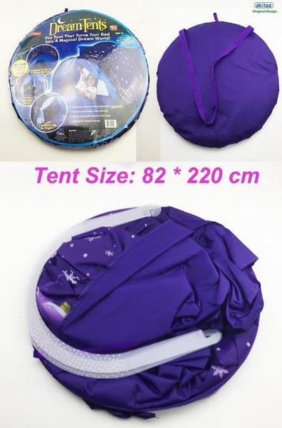 Children Bed Tents