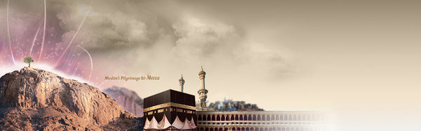 Dzul Hijjah,  Its Importance and Hajj