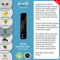 Suchi Lip Balm Nuur (5gm)