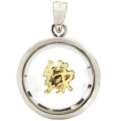BRILLIANT WHITE GERMAN SILVER PENDANT - Wholesalekings.com