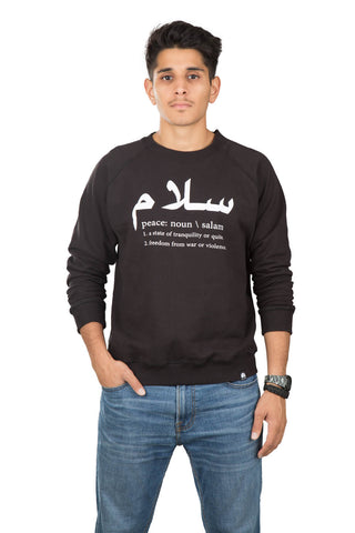 Salam Unisex Sweater  سويتر سلام