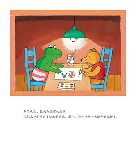 Frog Series 26 Books Collection Set by Max Velthuijs青蛙弗洛格的成长故事全三辑(全26册)
