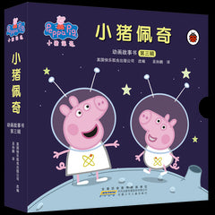 Peppa's Storybook Collection (Peppa Pig)(Chinese edition)小猪佩奇动画故事书(第3辑)(10册套装)