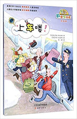 Math Matters Series set(Chinese edition)数学帮帮忙(全25册)多功能数学绘本