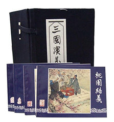 三国演义连环画(China Sanguo picture book)