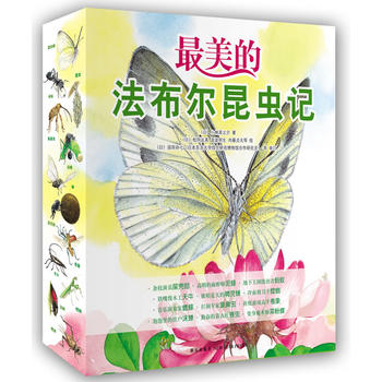 The Insect World of J. Henri Fabre(Chinese edition)最美的法布尔昆虫记(1-12)