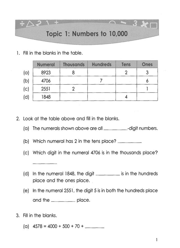 Singapore Math: Grade 3 Primary Mathematics Intensive Practice 3A