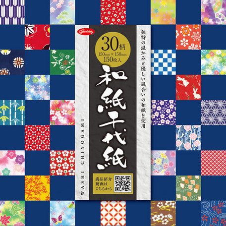 Washi Chiyogami 30 Patterns Japanese Paper 150's  (1 Box)