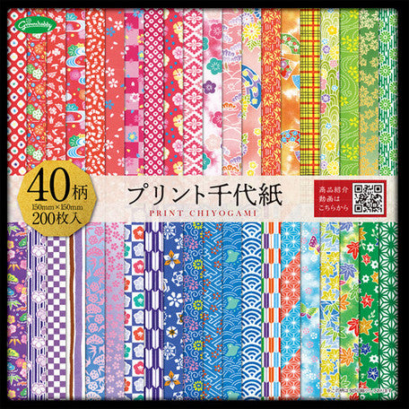 Washi Chiyogami 40 Patterns Japanese Paper 200's  (1 Box)