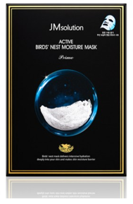 Active Birds' Nest Moisture Mask (Prime) - 10 Sheets Per Box