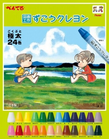 PENTAL Arts and Crafts Crayon (24 Colors)