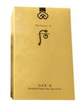 The History of Whoo Essential Makeup Base Special Set