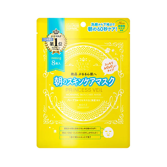 1 Pack of KOSE Cosmeport Clear Princess Veil Morning Face Masks (8s)