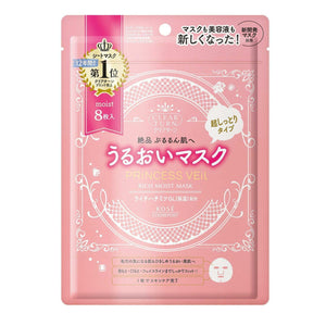 1 Pack of KOSE Cosmeport Clear Princess Veil Rich Moist Face Masks (8s)