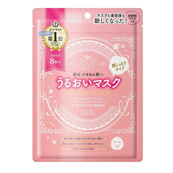 Value Pack 5 x KOSE Cosmeport Clear Princess Veil Rich Moist Face Masks (8s)