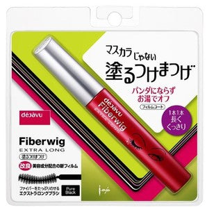 Dejavu Fiberwig Extra Long Mascara (Pure Black)