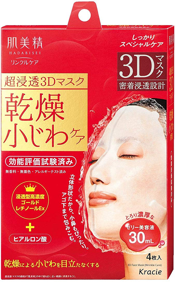 Kanebo Kracie Hadabisei Wrinkle Care 3D Mask - 4 Sheets