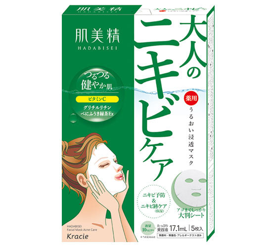 Hadabisei Face Mask (Acne Care) - 1 Box (5 Sheets)