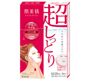 Hadabisei Face Mask (Extra Rich) - 1 Box (5 Sheets)