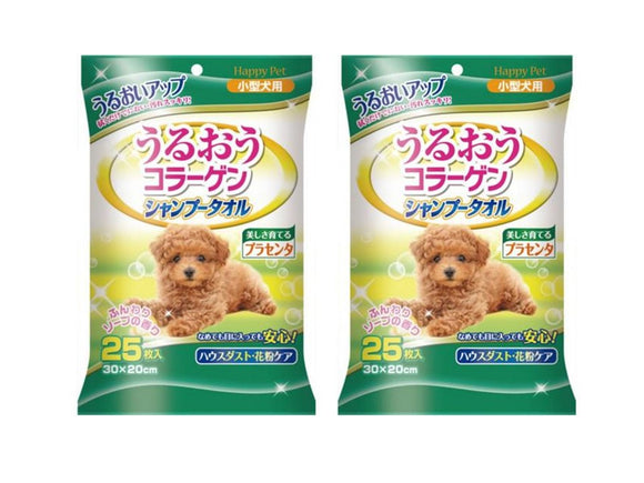 Happy Pet Shampoo Towel 30x20cm for Small Dog (2 x 25pcs)