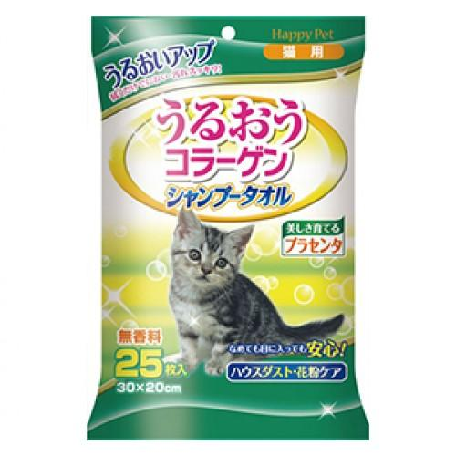 Happy Pet Shampoo Towel for Cats 25PCS (30x20cm)