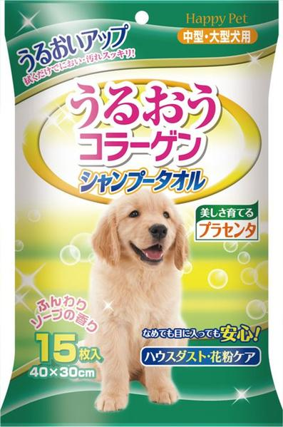 Happy Pet Shampoo Towel for Large Dog 15PCS (40x30cm)