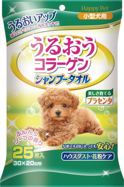 Happy Pet Shampoo Towel for Small Dog 25PCS (30x20cm)