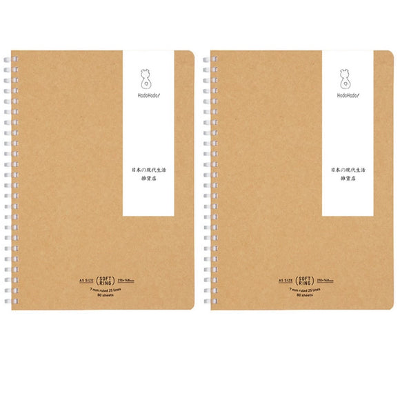 2 x KOKUYO Soft Ring Hard Cover A5 note book with HodoHodo! sticker