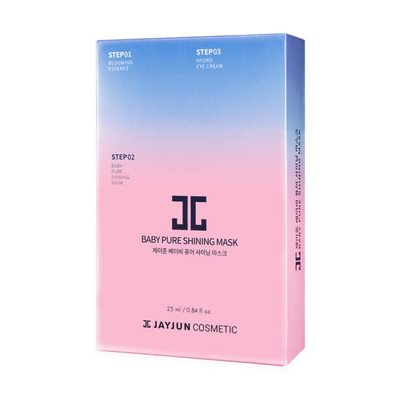 JC Intensive Shining Mask- 10 Sheets Per Box