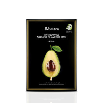 JM Solution Water Luminous Avocado Nourishing Ampoule Mask - 10 sheets Per Box