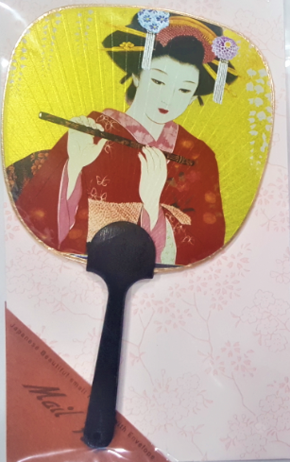 Japanese Beautiful Lady Small Flat Fan with Envelope