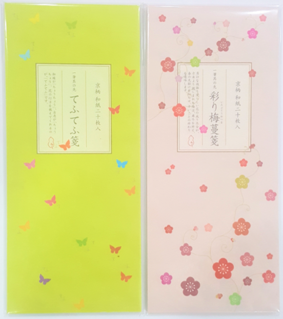 Japanese Memo Note Pads x 2