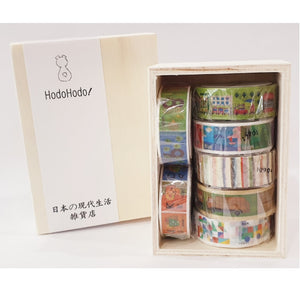 KAMOI A Box of 7 Learning Washi Tapes for Kids