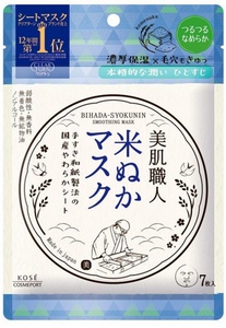 Kose Cosmeport Bihada Syokunin Rice Byan Smoothing Mask - 7 Sheets