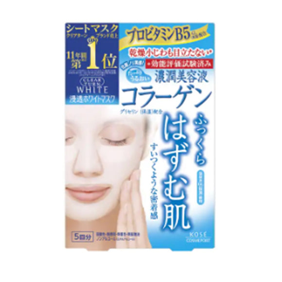 Kose Cosmeport Clear Turn White Mask (Collagen)