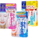 3 x Kose Cosmeport Clear Turn White Mask