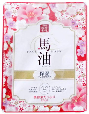 Lishan horse oil face mask (scent of cherry blossoms) - 1 Sheet
