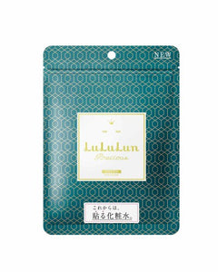 2 x LULULUN Face Mask Precious GREEN 7 Sheets