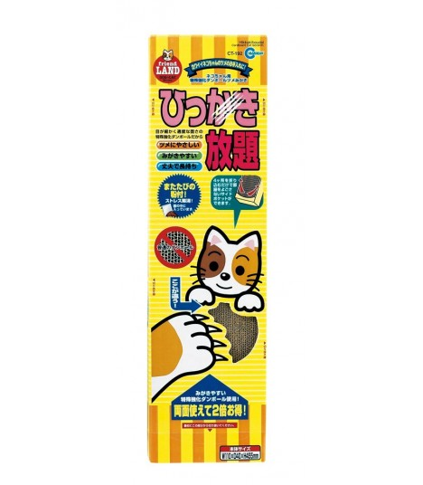 Marukan (Friend LAND) Cat Scratcher