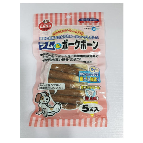 Marukan (Friend LAND) Lamb Petit Sticks Dog Treat (8pcs)