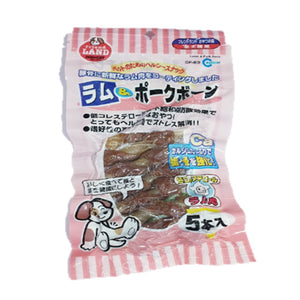 Marukan (Friend LAND) Lamb Petit Roll Gum Dog Treat (8pcs)