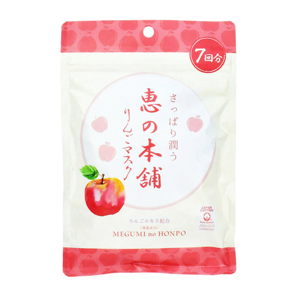 Value Pack 3 x Megumi no Honpo Moisturising Apple Mask - 7 Sheets