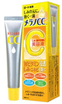 Melano CC Vitamin C Brightening Essence 20ml