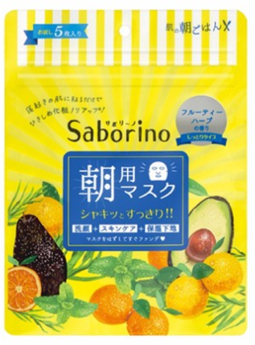 BCL Saborino 60 Seconds Morning Face Mask - 5 Sheets