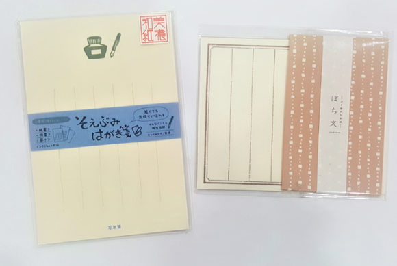 Small Japanese Paper Notes / Letter Pad