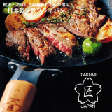 "Frying pan 30cm 匠 ""TAKUMI"" JAPAN magma plate made in Japan - Fast Cooking!"