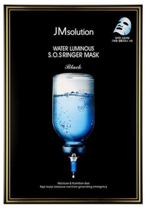 JM Solution Water Luminous S.O.S Ringer Mask - 10 Sheets Per Box