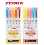 Most Popular Zebra Mildliner Double-Sided Highlighters